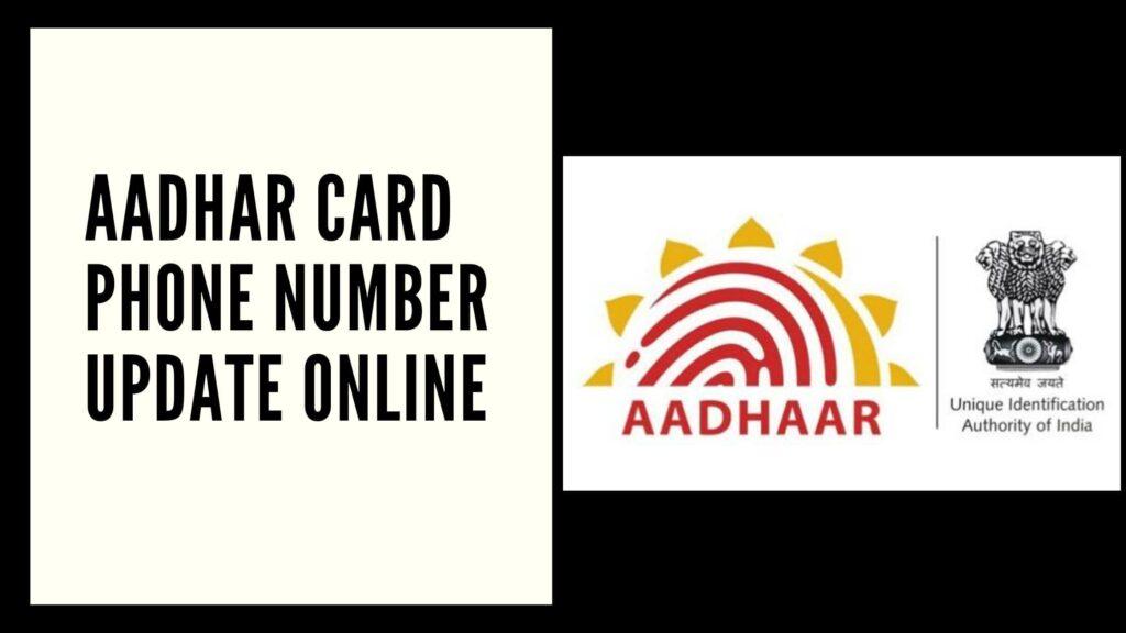 Aadhar Card Phone Number Update Online