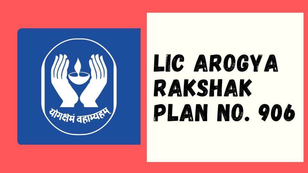 LIC Arogya Rakshak Plan No. 906