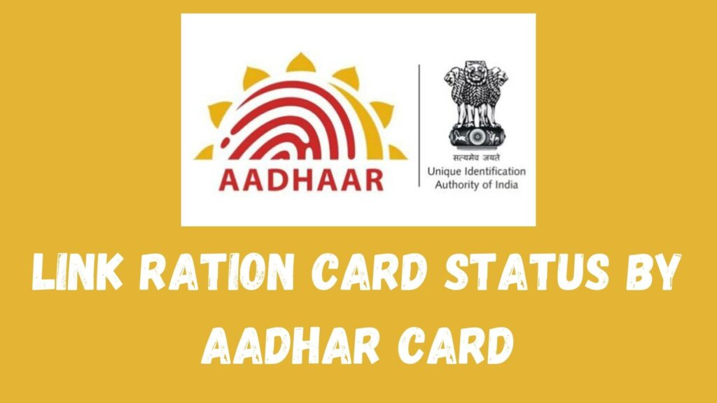 Ration Card Status By Aadhar Card Number