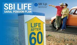 SBI Life Saral Pension Plan